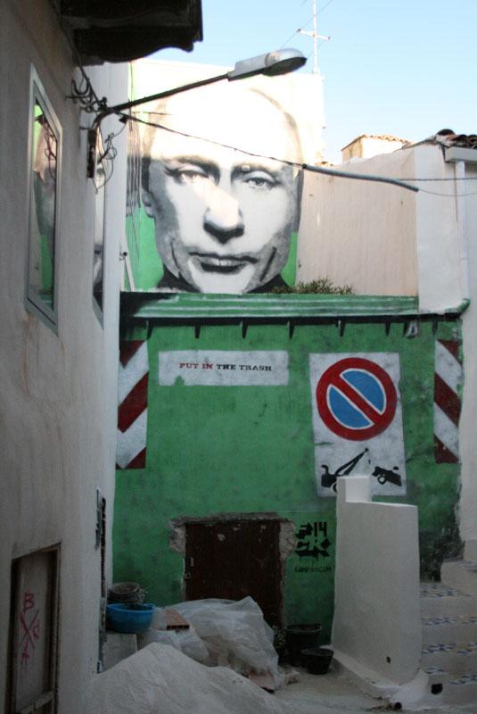 Put in the Trash, fot. Paweł Wroński