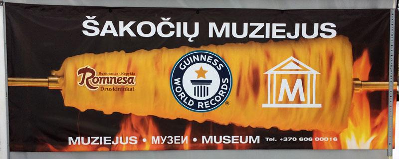 Wpisany do Księgi Rekordów Guinnessa sękacz wystawiony jest w muzeum, specjalnie urządzonym przy druskiennickiej Romnesie, fot. Paweł Wroński