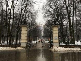 Łazienki zapraszają bez względu na pogodę, fot. Paweł Wroński